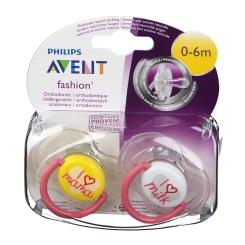 Avent Tétine Fashion Double 0-6m